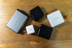 【小さくて軽いが最強】MacBook Proの充電器は複数持っていた方がいい理由