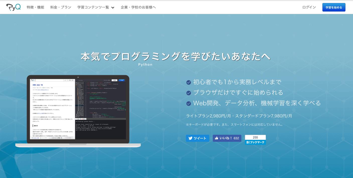 pyq_top