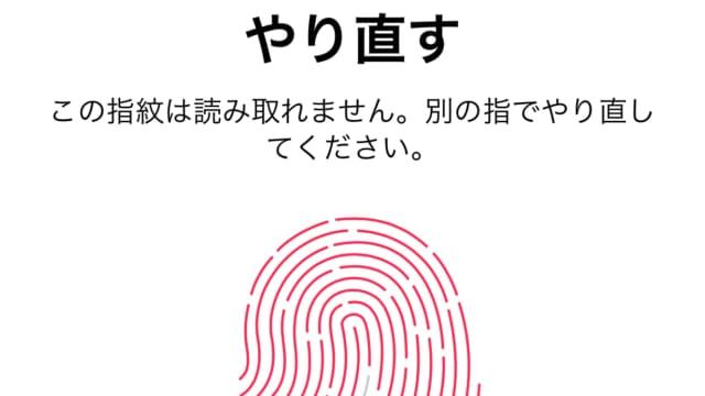 【もう指紋認証に負けない】Face ID搭載iPhoneは最良の手汗対策