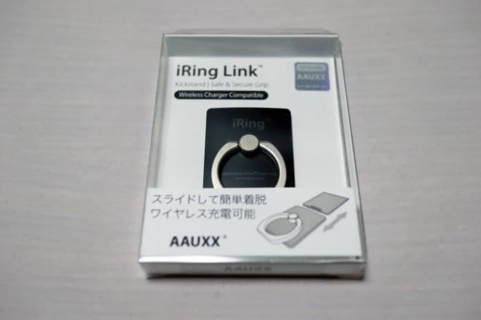 ワイヤレス充電も可能なリングが取り外せるスマホリング「iRing Link」