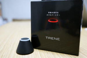 【レビュー】1人カフェ作業時もトイレに行きたい!パソコンや貴重品を守るガジェット「TRENE(トレネ)」