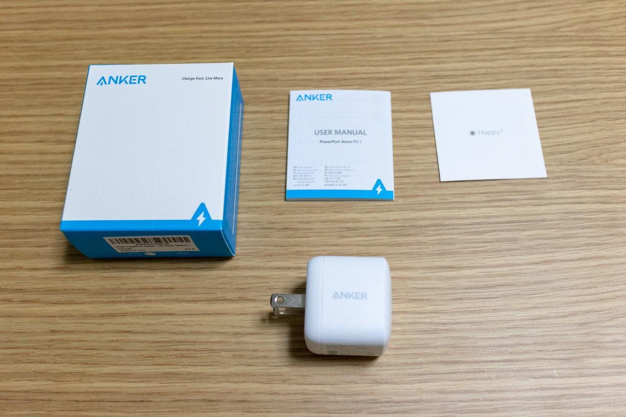Anker PowerPort Atom PD 1の付属品