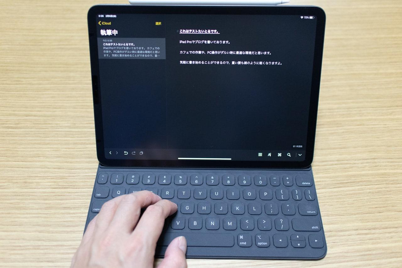 iPad Proのおすすめアクセサリ・周辺機器「Smart keyboard Folio」でブログ執筆