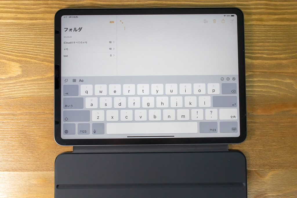 iPad Proのおすすめアクセサリ・周辺機器「Smart keyboard Folio」を寝かせると無効に