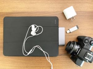 iPad Proに最適化されたUSB-Cハブ「Satechi アルミニウム Type-C モバイル Proハブ 」【レビュー】