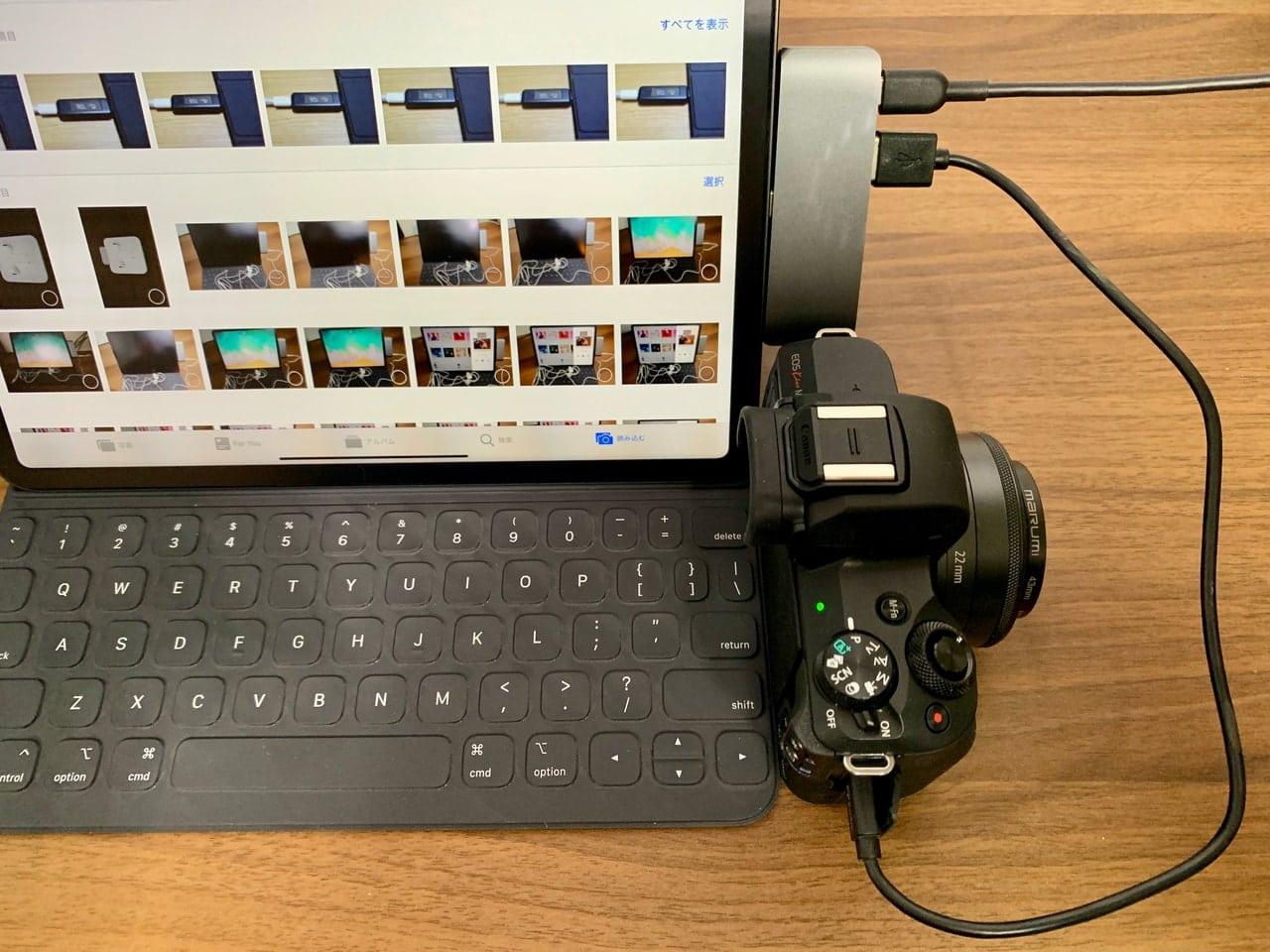 iPad Proに特化した「Satechi アルミニウム Type-C モバイル Proハブ」にカメラを接続
