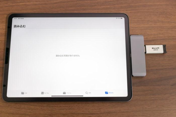 iPad Proに特化した「Satechi アルミニウム Type-C モバイル Proハブ」にSDカードリーダーを接続