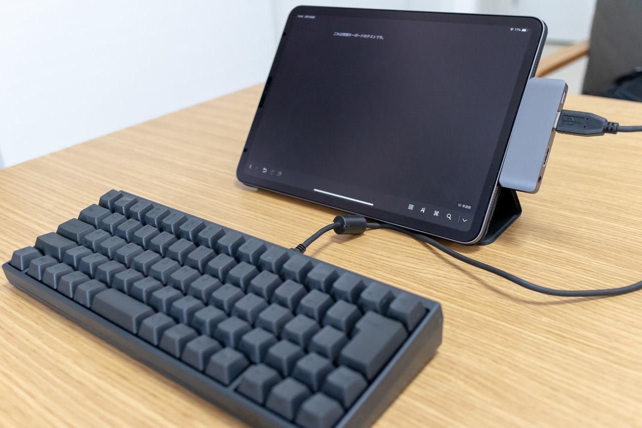 iPad Proに特化した「Satechi アルミニウム Type-C モバイル Proハブ」に有線キーボードを接続