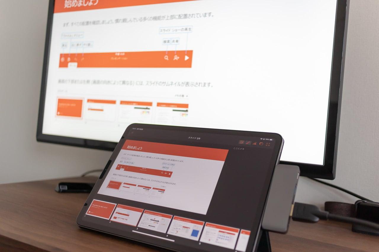 iPad Proに特化した「Satechi アルミニウム Type-C モバイル Proハブ」のHDMI接続でパワーポイントを使用