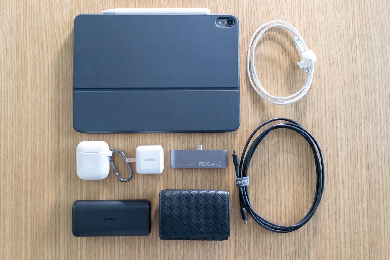 iPad Pro11インチと一緒に持ち運ぶアクセサリー