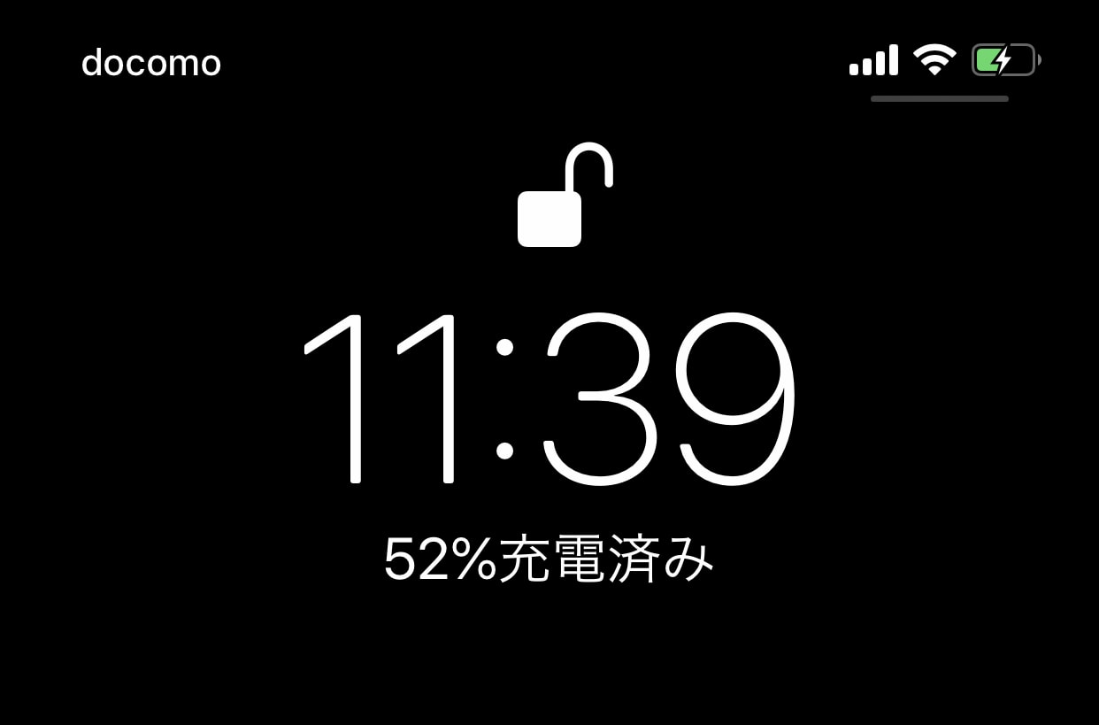 約30分で52%