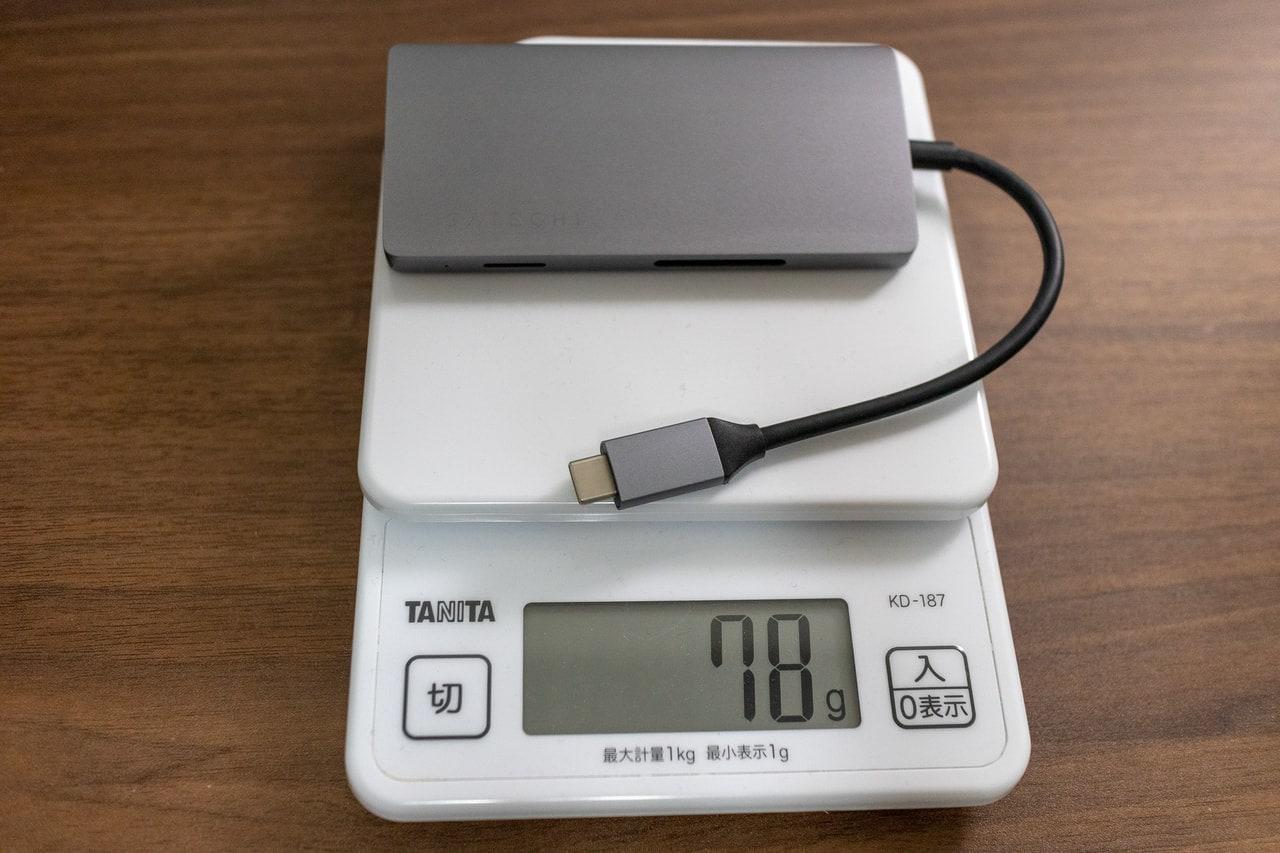 Satechi V2 マルチ USB Type-Cハブは78g