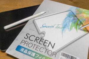 【レビュー】iPad Pro 2018 用保護フィルム 「BELLEMOND ペーパーライクフィルム」
