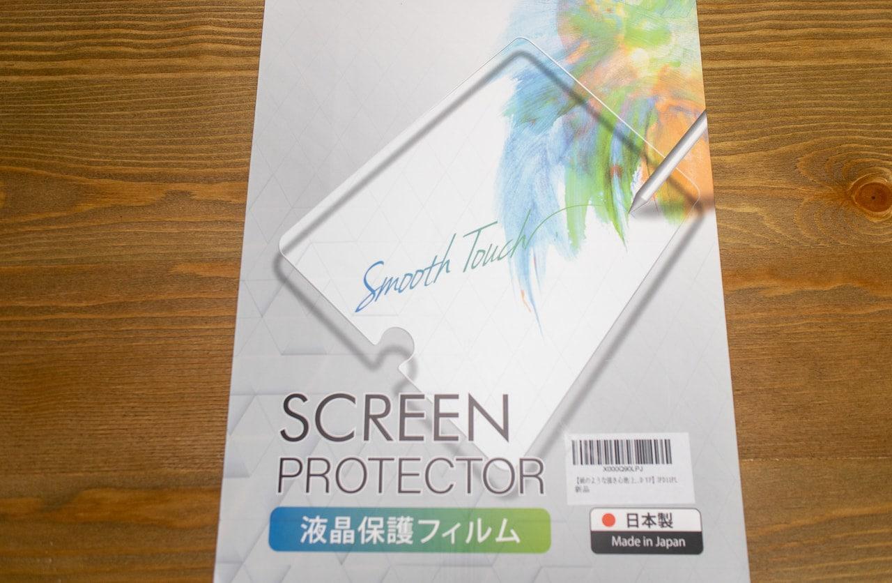 iPad Pro用BELLEMONDペーパーライクフィルムの特徴