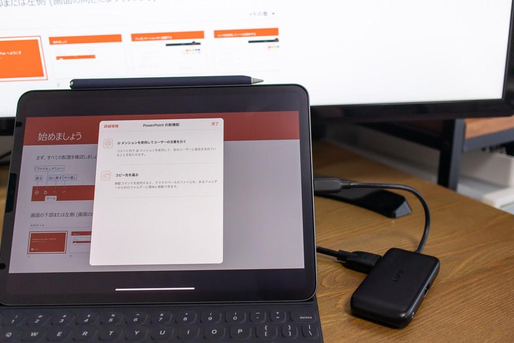 Anker 3-in-1 クラシック USB-CハブとiPad Pro