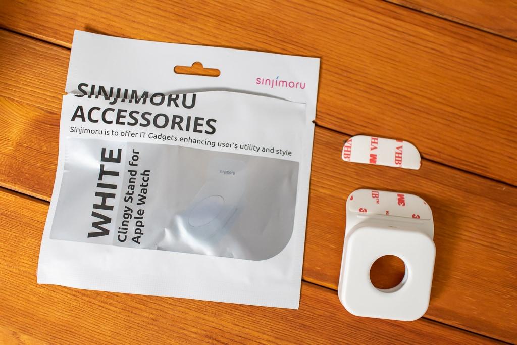 Sinjimoru Apple Watch モニタースタンドの付属品