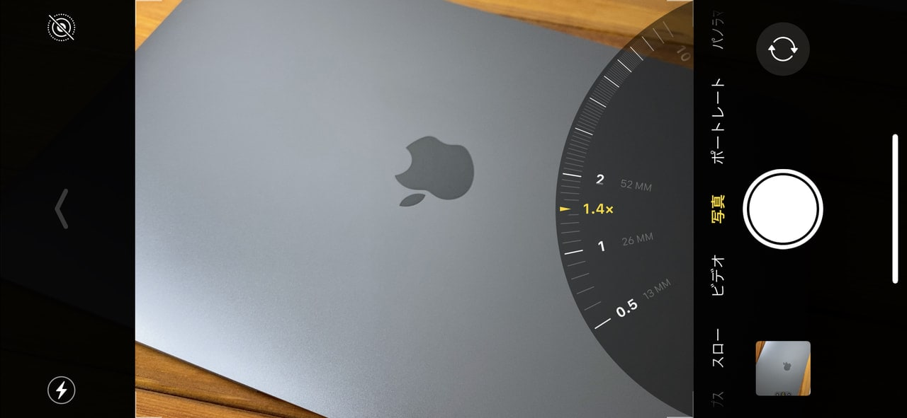 iPhone 11 Proは標準・超広角・望遠のトリプルカメラ