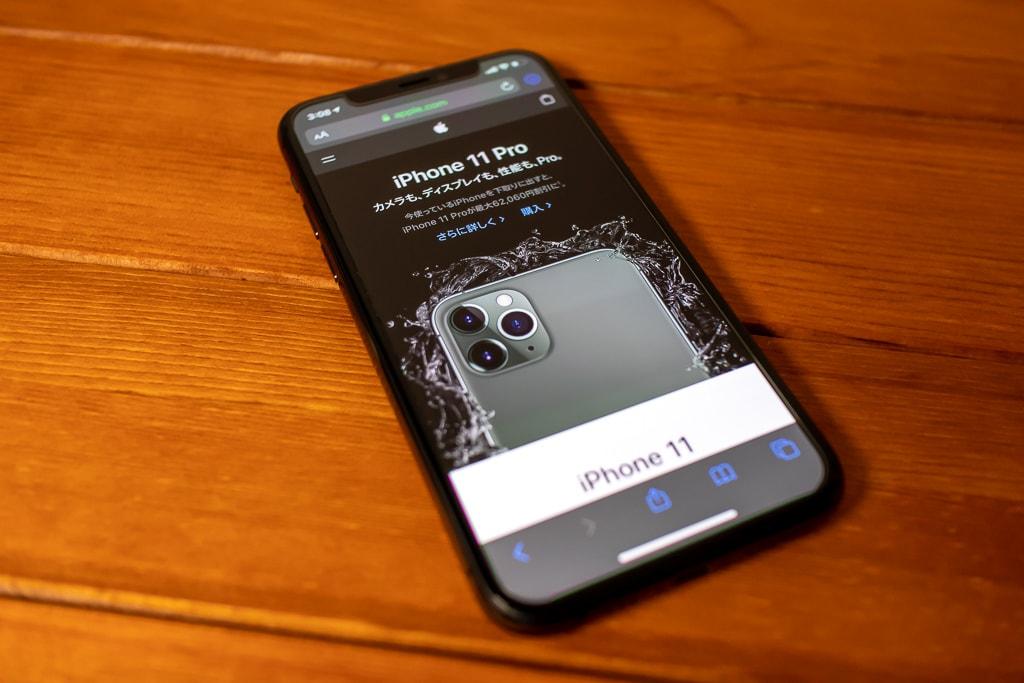 iPhone史上最高のディスプレイ「Super Retina XDRディスプレイ」