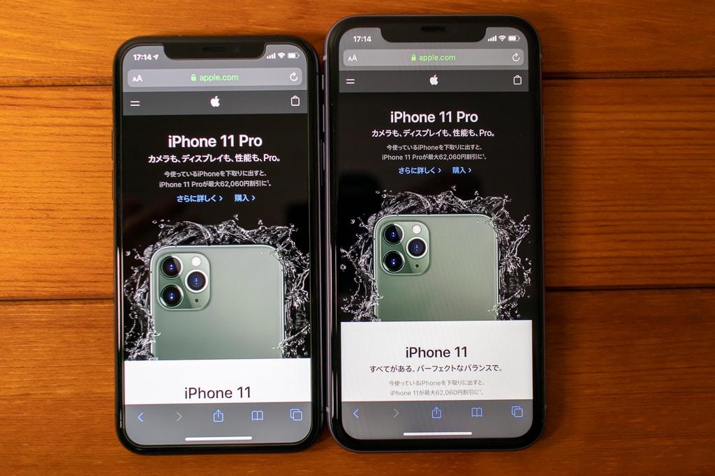iPhone 11 Pro / iPhone 11のディスプレイ
