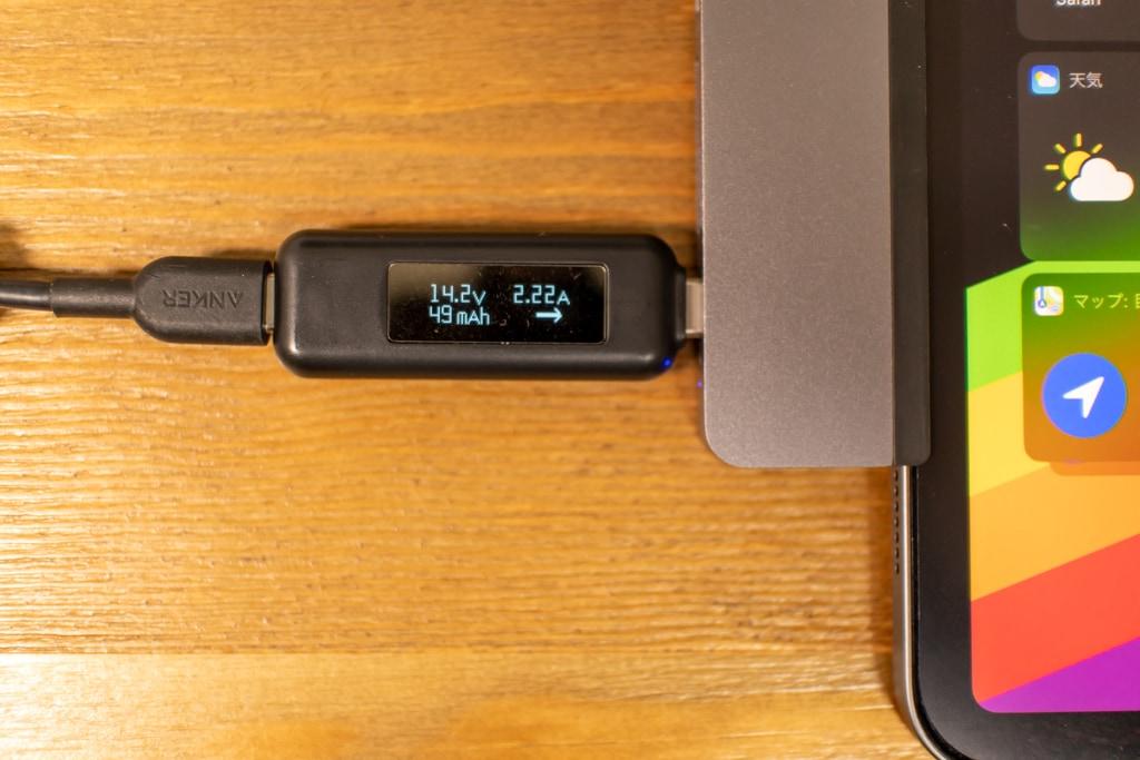 HyperDrive iPad Pro USB-CハブのUSB-Cポート