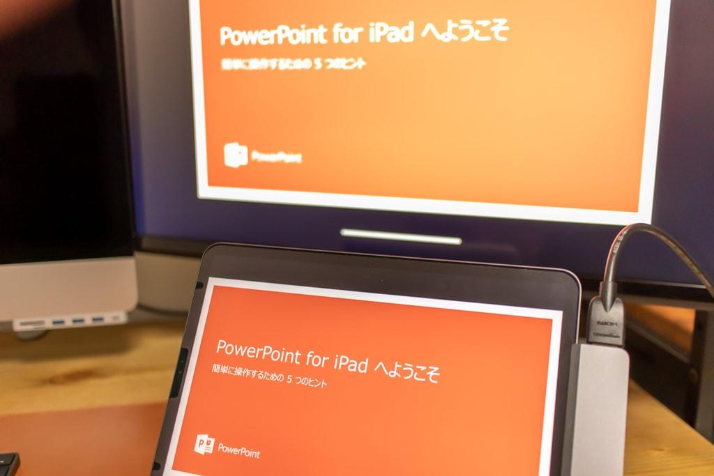 HyperDrive iPad Pro USB-CハブでHDMI出力