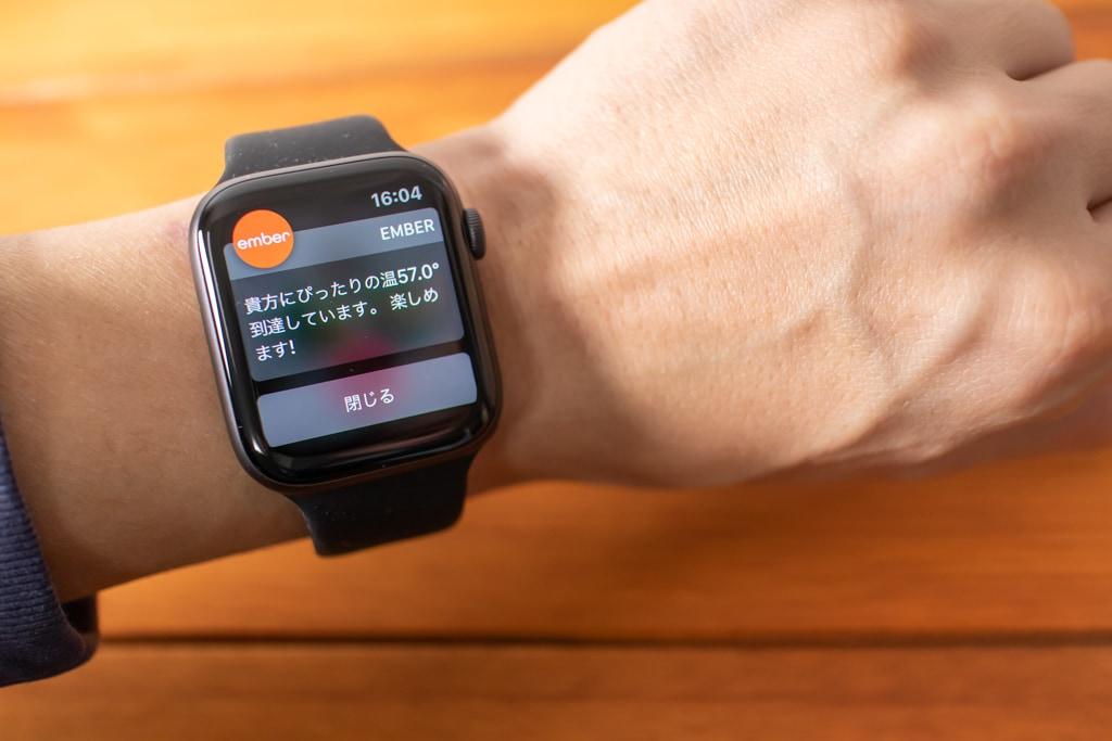Ember マグ2はApple Watchでも使える