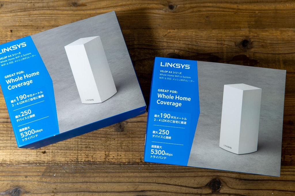 LINKSYS Velop AX MX5300はWi-Fi6とメッシュネットワークに対応