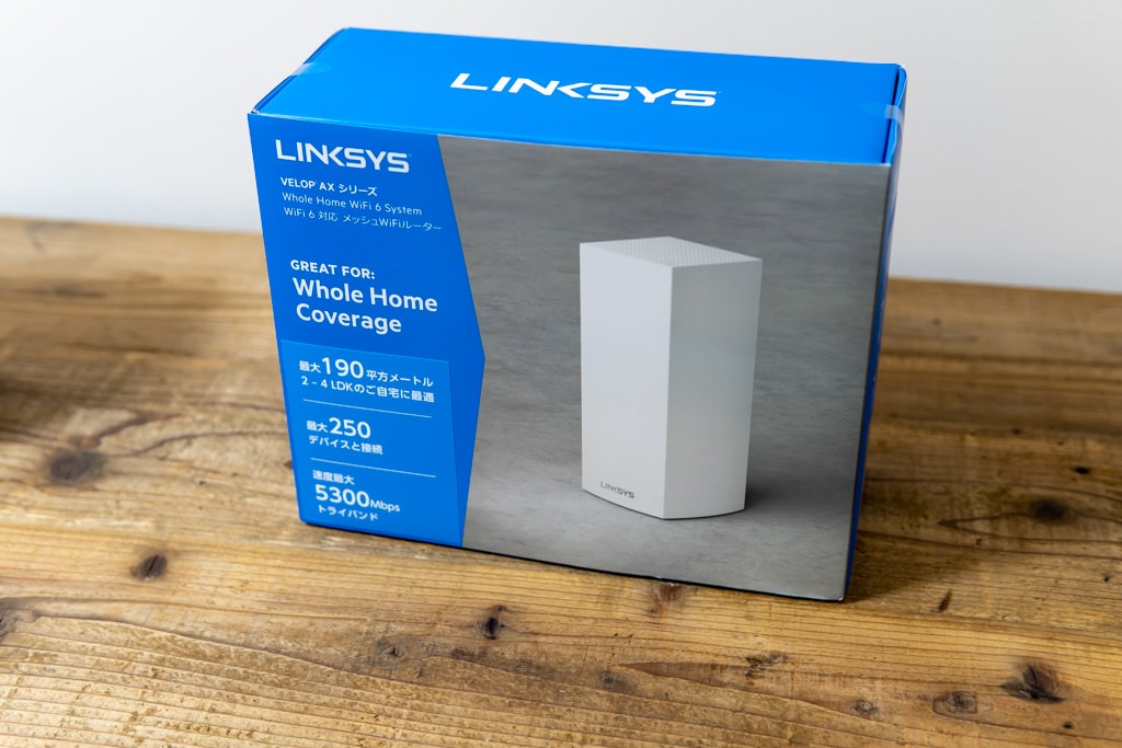 LINKSYS Velop AX MX5300の外箱