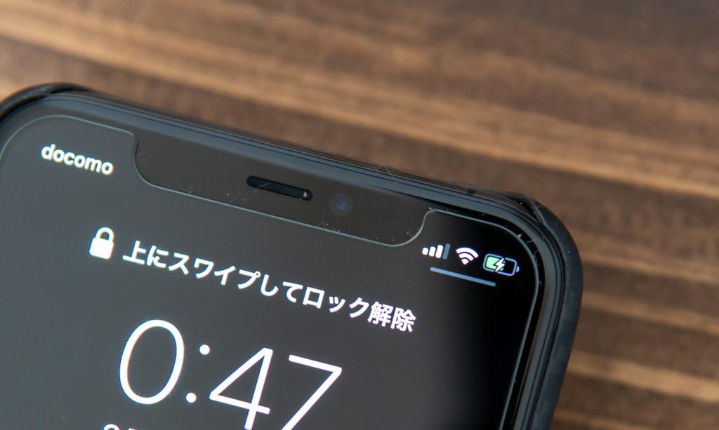 iPhoneをモバイルバッテリーでワイヤレス充電
