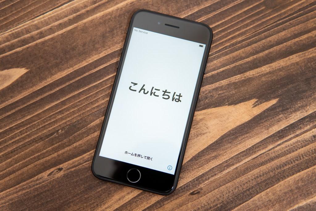 新型iPhone SE(第2世代)の特徴