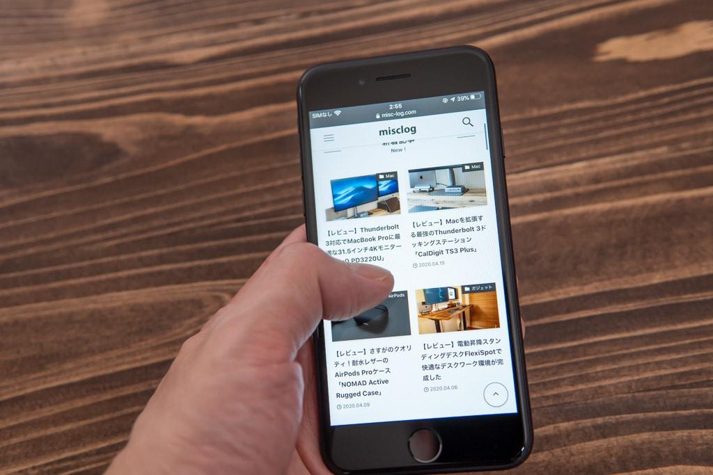 新型iPhone SE(第2世代)は高性能チップでサクサクブラウジング