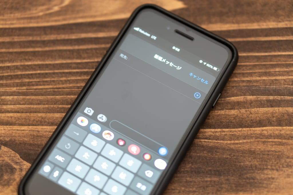 iPhone SEで楽天モバイル(Rakuten UN-LIMIT)を使うと楽天エリア以外でSMSが受信できない。