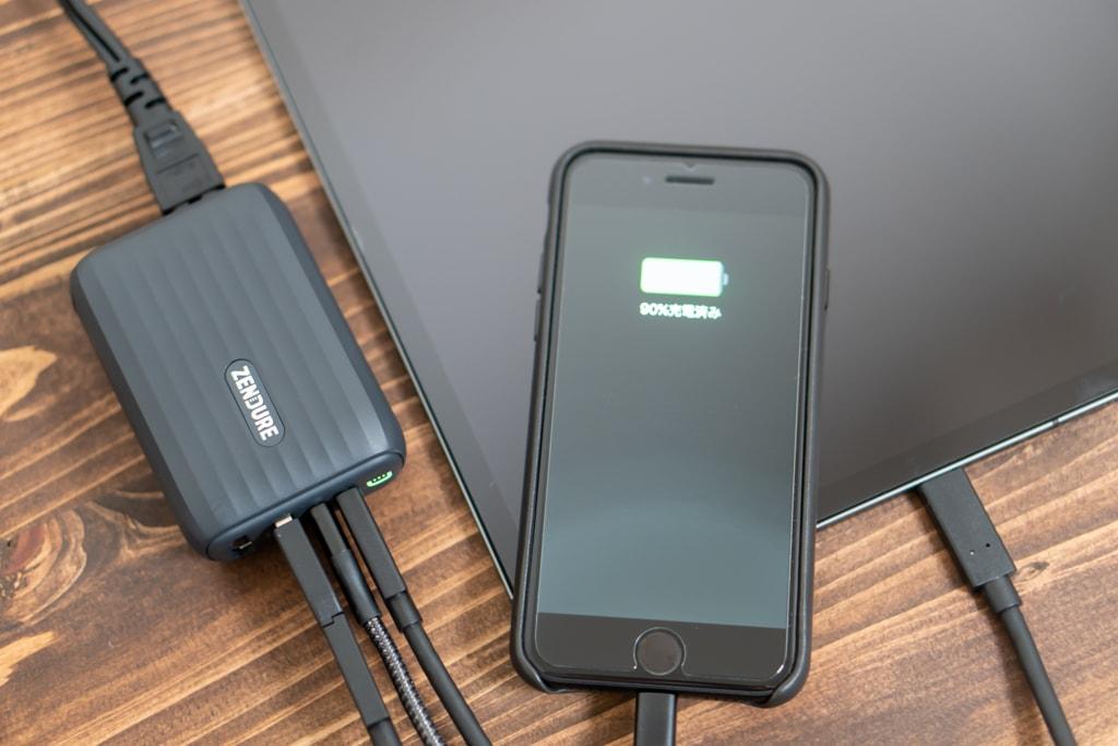 18WポートでiPhoneを急速充電