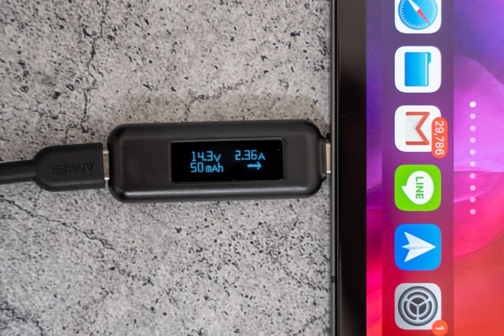 RP-PC133でiPad ProとiPhone SEを同時充電