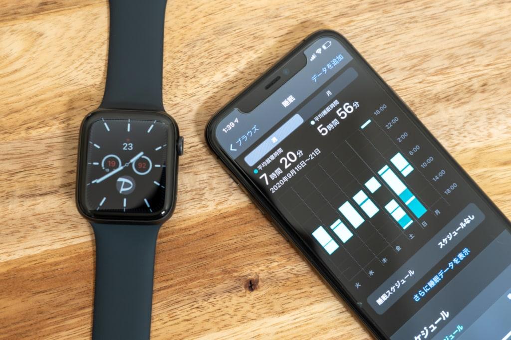 Watch OS 7は睡眠アプリを標準搭載