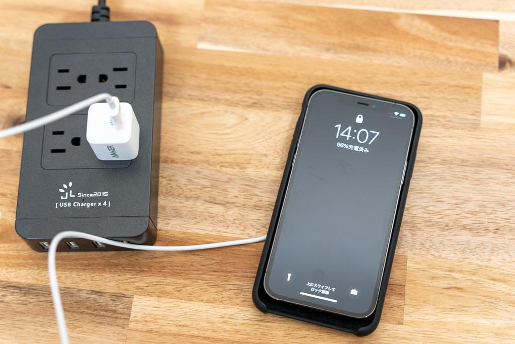 Apple MagSafe充電器はケースをつけていも使えるのか