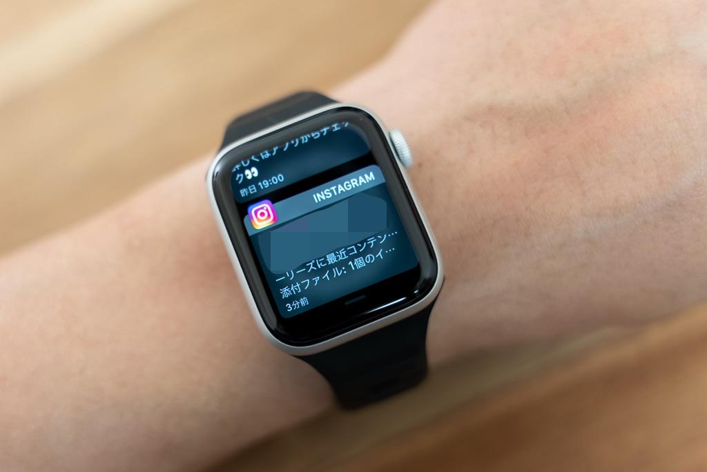 Apple Watchは通知を受け取れる