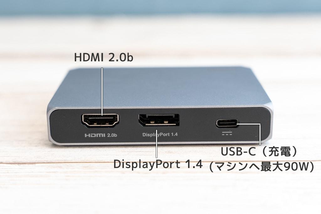 CalDigit USB-C SOHO Dockの背面ポート