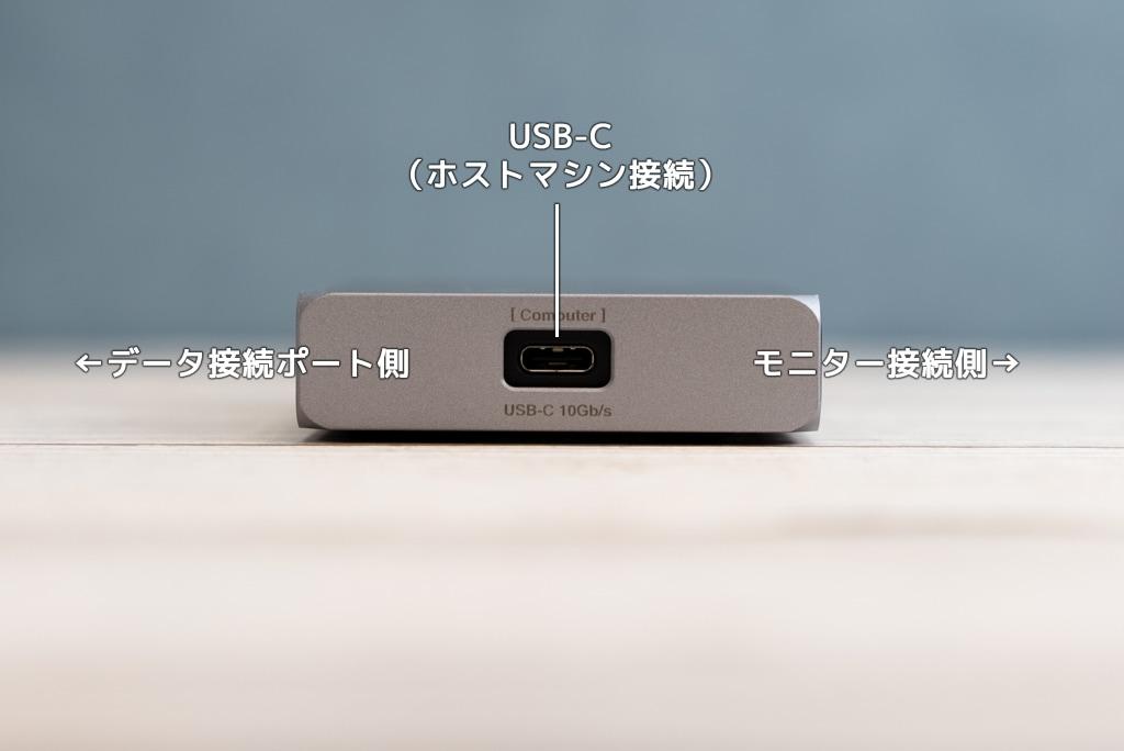 CalDigit USB-C SOHO Dockの側面ポート
