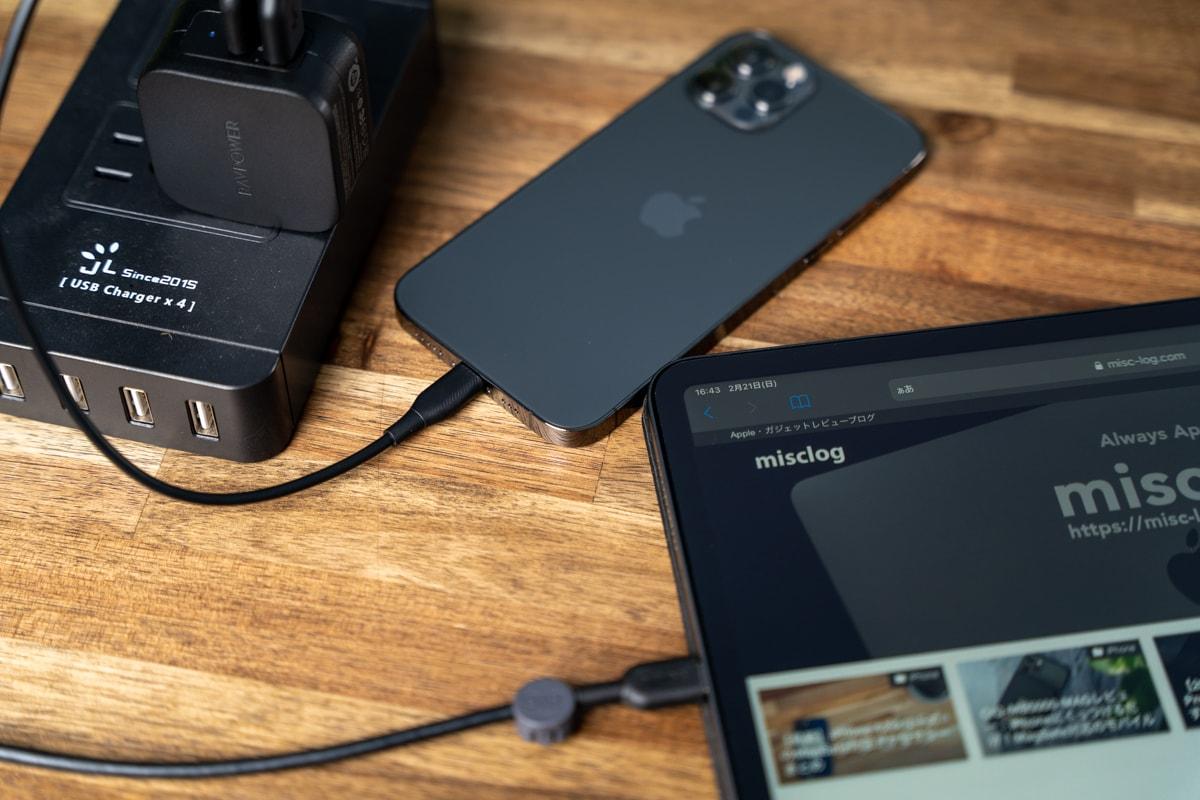 iPhoneとiPad Proを同時充電