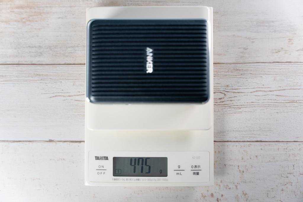 重さは約475g