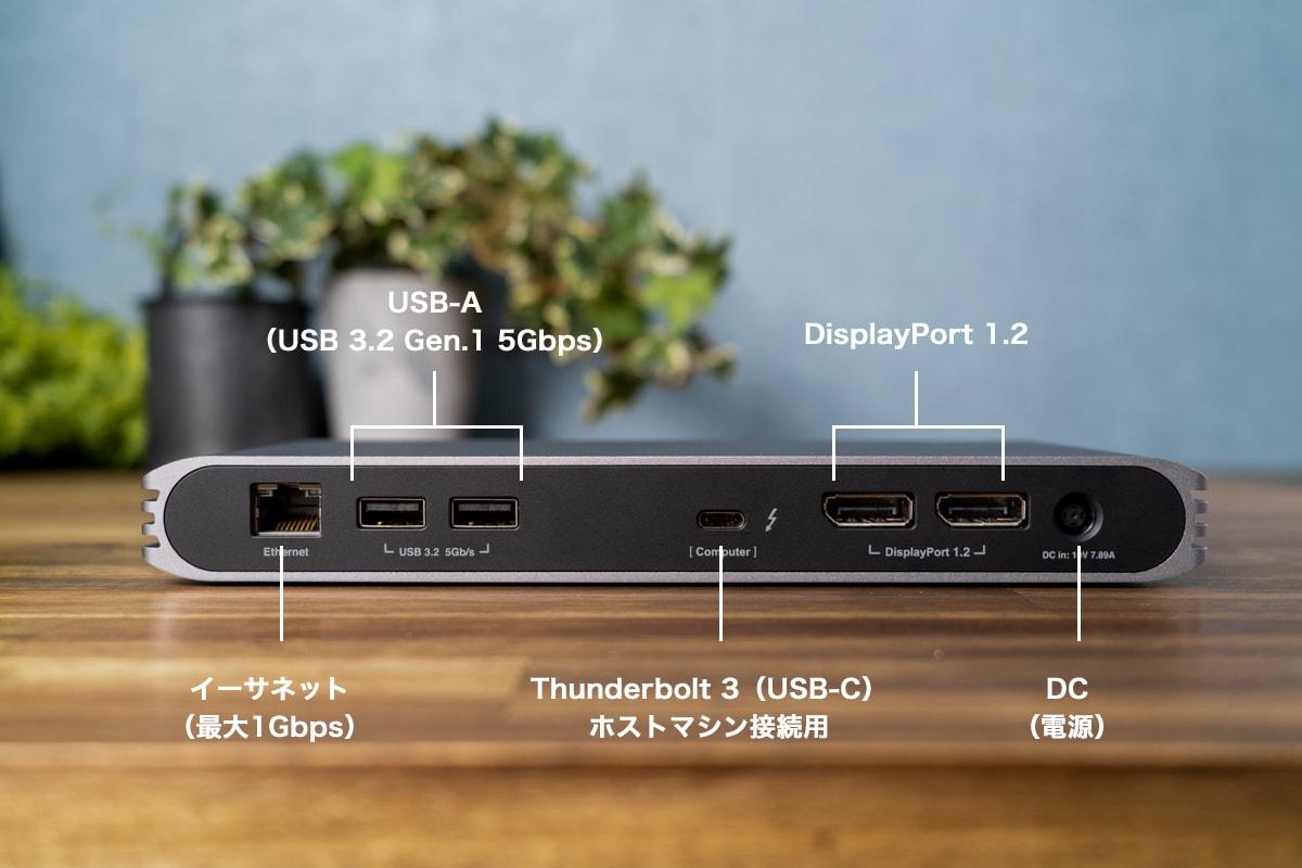 CalDigit USB-C Pro Dockの背面ポート