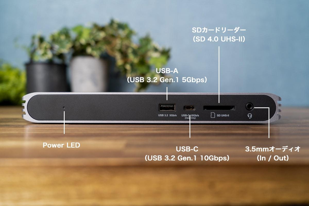 CalDigit USB-C Pro Dockの前面ポート