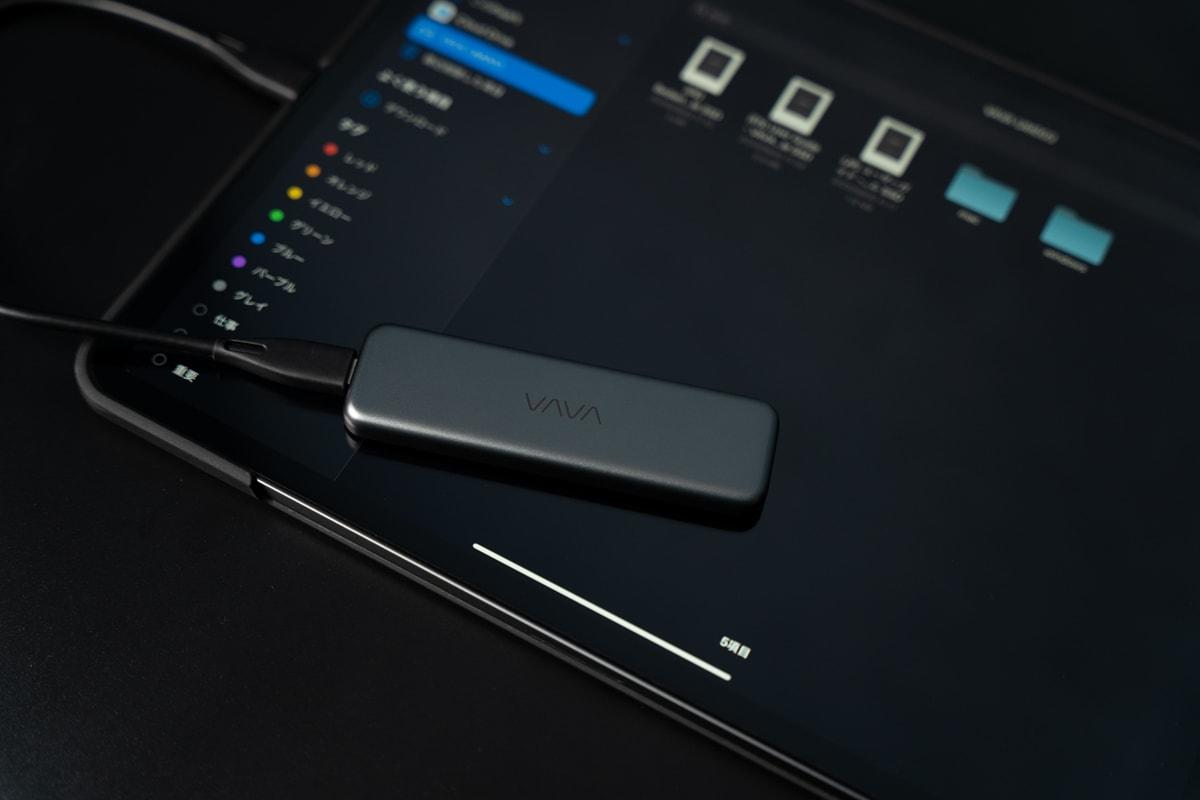 iPadでも使用できるポータブルSSD