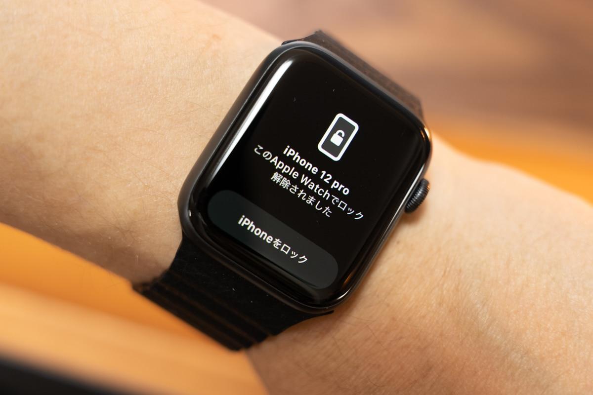 Apple WatchからiPhoneをロックできる