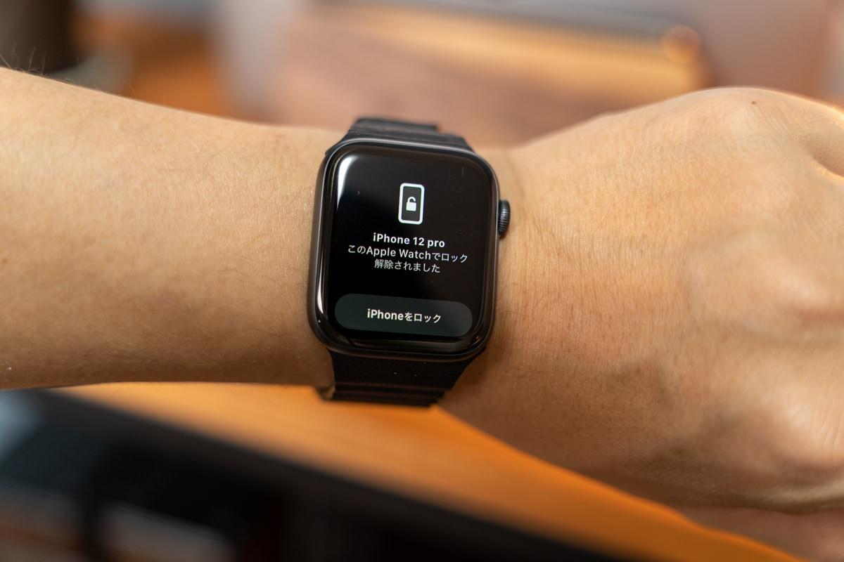 ロック解除後のApple Watch