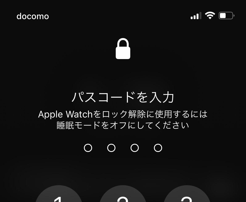 睡眠モード時のiPhoneのロック画面