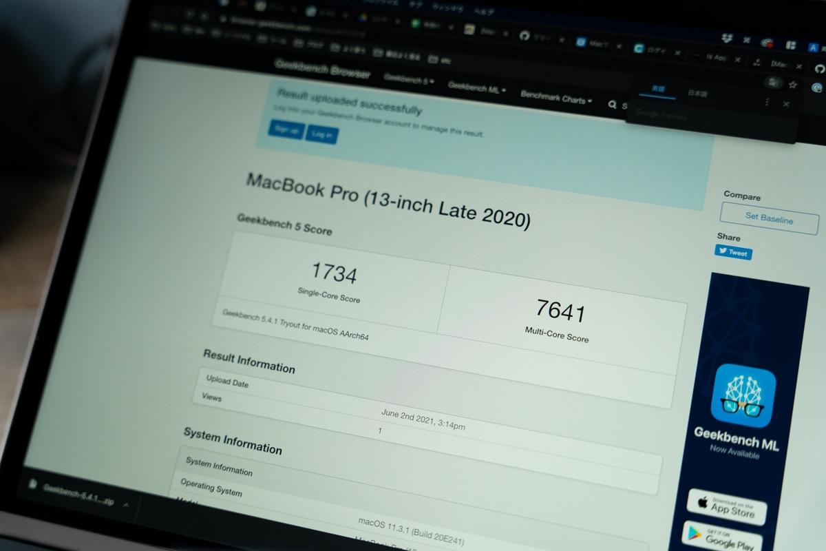 M1 MacBook Pro 13おっmと