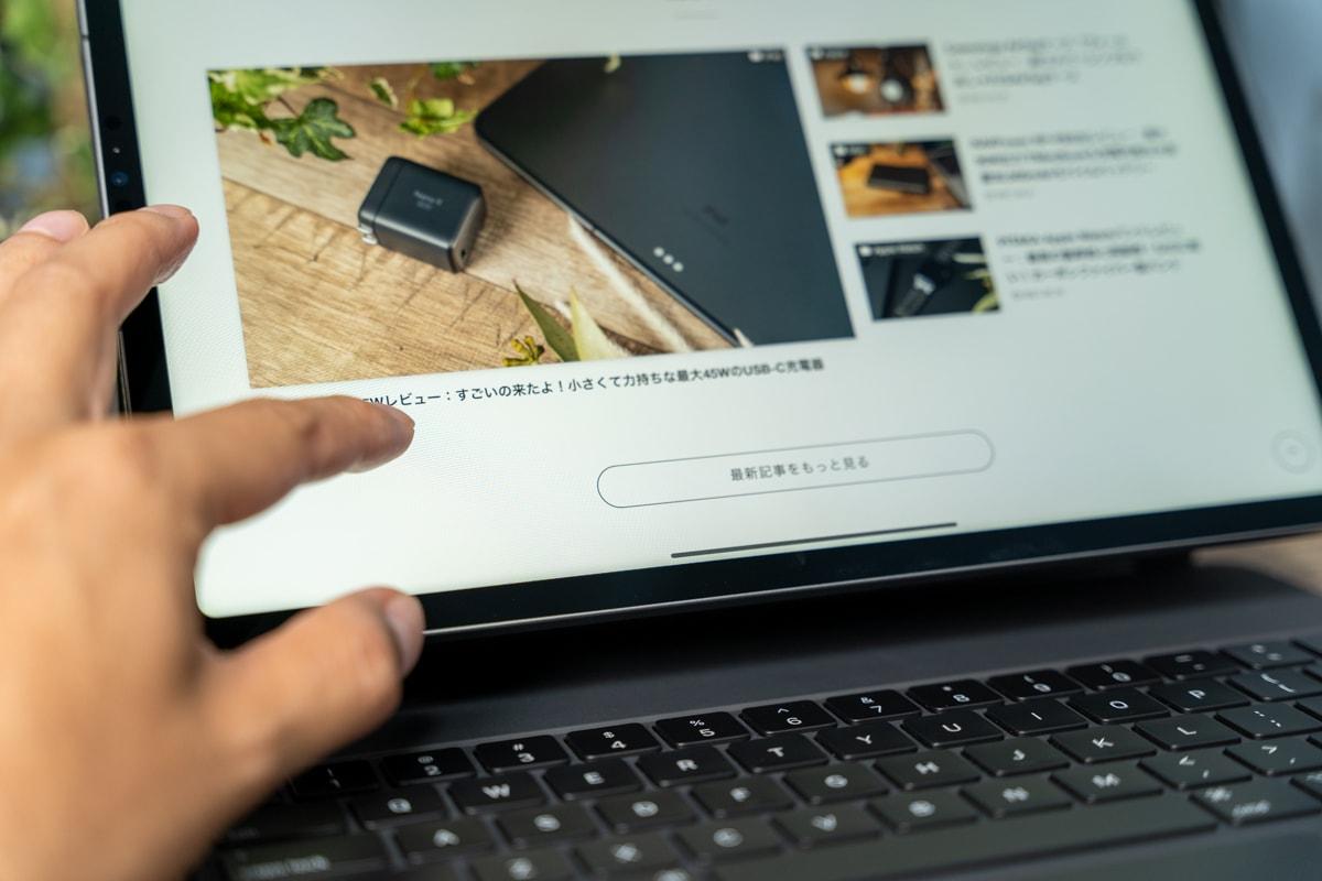 iPad Pro 12.9インチ(2021)はサクサク動く