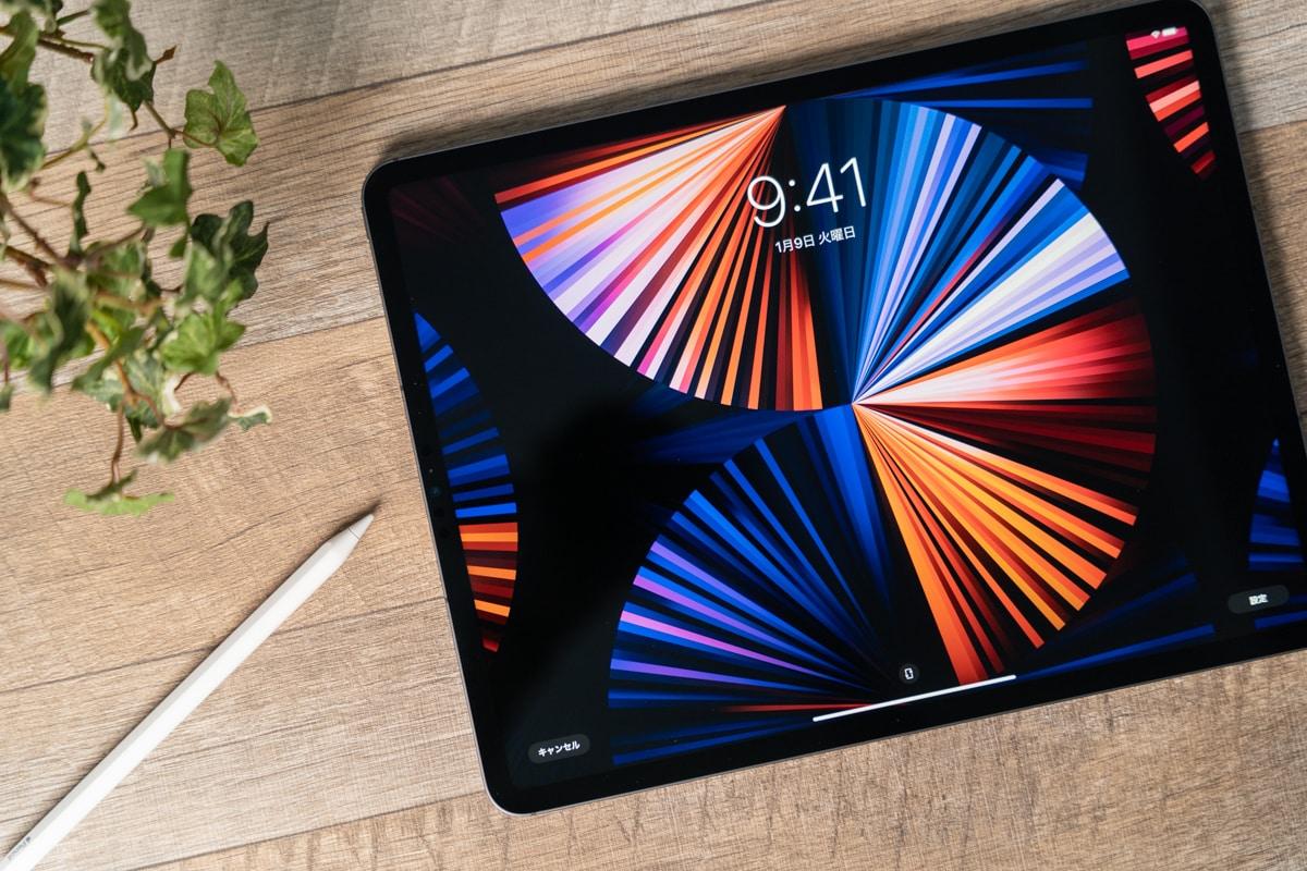 iPad Pro 12.9インチ(2021)レビュー:まとめ